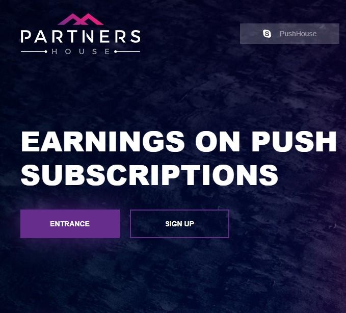 Push House Publishers